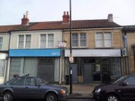 Commercial Property in Wick Road, Brislington...
