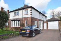 5 bedroom Detached home for sale in Vicarage Gardens...