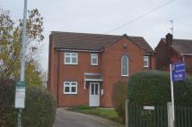 4 bed Detached house in Outgate, Scunthorpe
