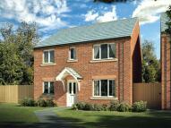 new house in Plot 38, The Cherryburn...