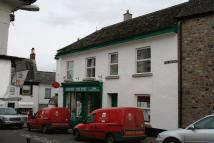 property for sale in Standing in a prime trading location in the square in the busy and attractive hub of chagford, this substanial property