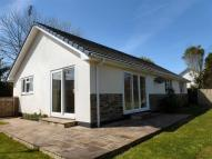 4 bedroom Bungalow in Halwell, Totnes, Devon...