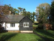 Bungalow in Lanacre, Withypool...