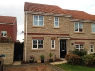semi detached property to rent in Trenchard Close...