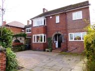 Detached property to rent in Dovecliffe Road Wombwell