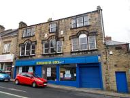 Shop to rent in Station Road Wombwell