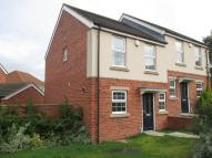 semi detached property in Stonefont Grove...
