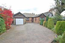 Southern Crescent Detached Bungalow for sale
