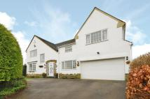 Detached home in Ridgeway, Guiseley...