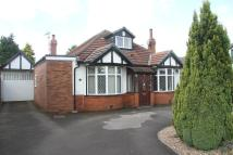 2 bedroom Detached Bungalow in Crag Hill View, Leeds, ...