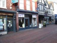 Shop to rent in 27 Bailey Street...