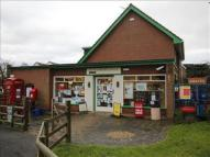 Shop to rent in Flyford Stores...
