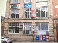Shop to rent in Chester House...