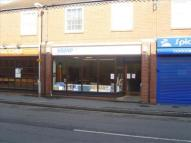 Shop to rent in 42 Tan Lane...