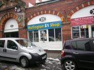 Shop to rent in 13 Market Street...