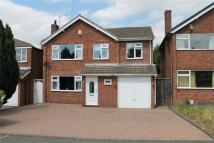 5 bed Detached property for sale in Harecroft Crescent...