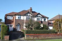 5 bedroom semi detached property for sale in Middlewood Road, Poynton...