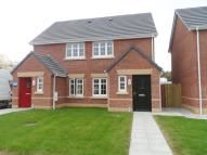 new property to rent in Gorslas, Llanelli