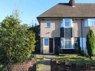 3 bed End of Terrace property for sale in Brookside Gardens...