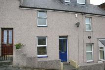 2 bedroom Terraced house for sale in Cae Derwen Road...