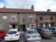 Commercial Property to rent in North End, Bedale...