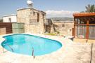 pool and sun lounge