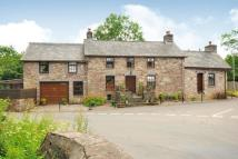 Cottage for sale in Pentre'r-felin...