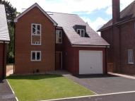 4 bed Detached house in 3 The Woodlands Admaston...