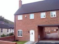 The semi detached house to rent