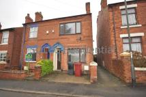 semi detached house to rent in King Street, Alfreton...