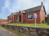 Bowhousebog Road Bungalow for sale