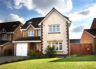 property for sale in Craigengar Avenue, Uphall, West Lothian, EH52