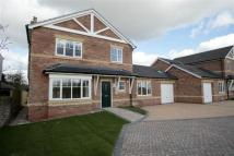 Hull Road Detached house for sale
