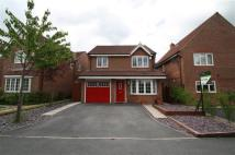 4 bedroom Detached home for sale in Ditton Brook, Bolton
