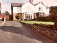 3 bedroom semi detached home in UTTOXETER ROAD, Derby...