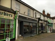 property for sale in 27 Stratford Road, Wolverton, Milton Keynes, MK12 5LW