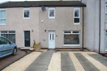 Terraced property for sale in Mains River, Erskine, PA8