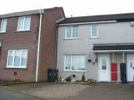 2 bed Terraced property in Bridge End Park, Egremont