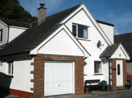 3 bedroom Detached property in Calderbridge, Seascale