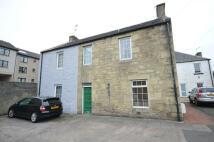 3 bedroom semi detached home in 1 Glenlea Cottages...