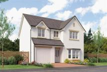new home for sale in New Stevenston...