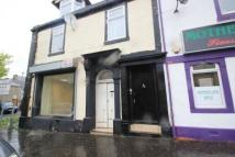 house to rent in B , Bradshaw Street, KA21