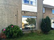 1 bed Flat in /, Wingate Drive...