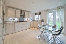 4 bed new house for sale in Stirling Road, Kilsyth...