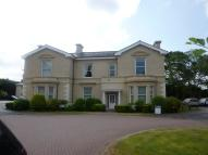 Parkgate House Flat to rent