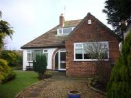 3 bed Detached Bungalow for sale in Mill Lane, Greasby...