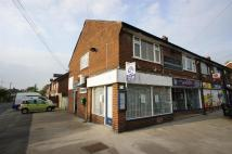 Shop to rent in 79 Whitesands Road...