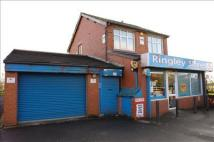 Shop in 159 Ringley Road West...