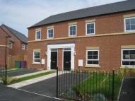 2 bedroom new house for sale in Great Heath Road...
