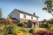 Cottage for sale in New Road, Bream...